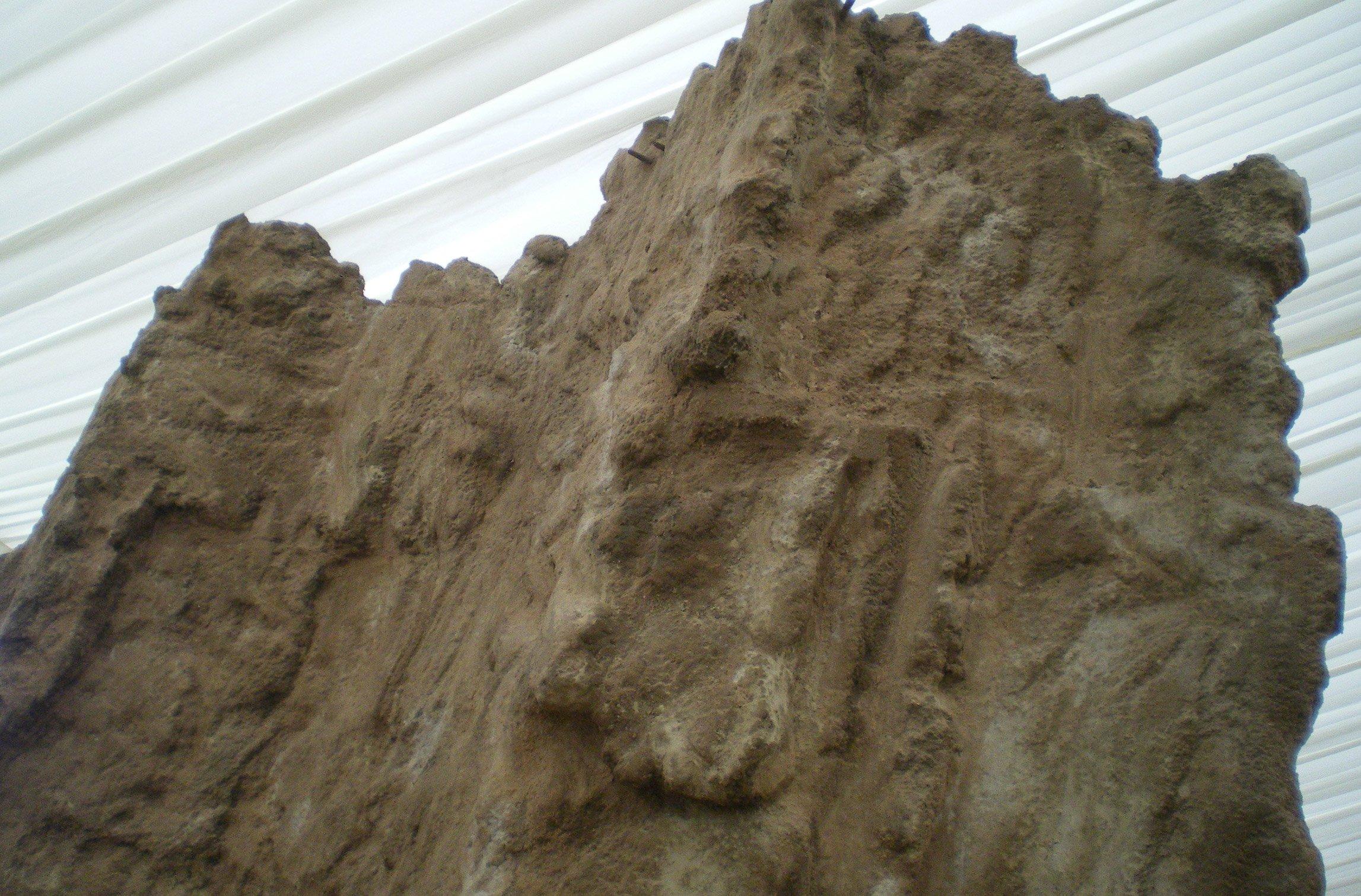 Pulvertoft Hall Rock Scape
